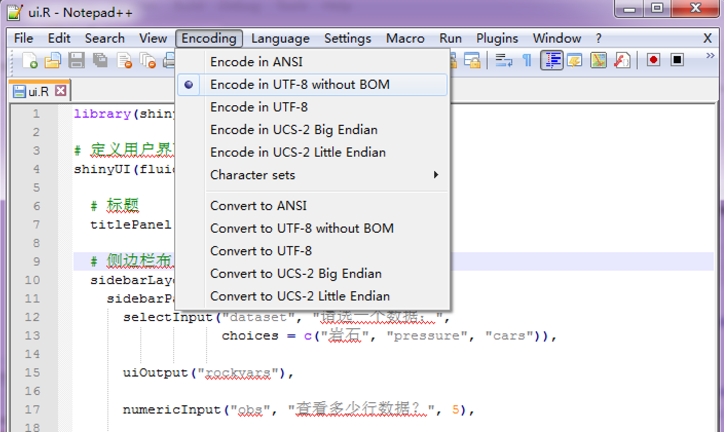 UTF-8 without BOM in Notepad++  sc 1 st  RStudio & Shiny - Unicode characters in Shiny apps